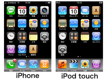 Ipod_iphone2