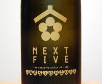 Next5_passion20112