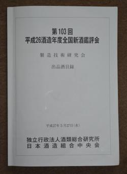 Dsc_0042_2