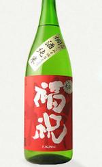 Fuku_kan_1800_sq_5