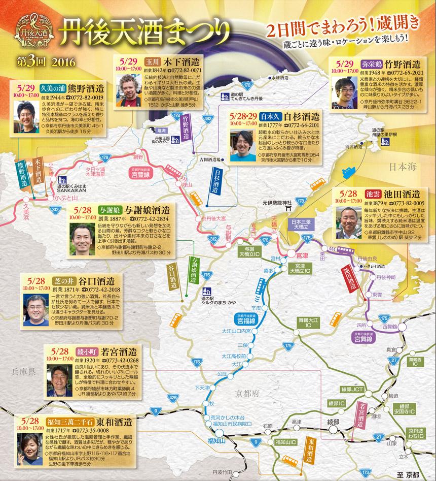 2016map_2